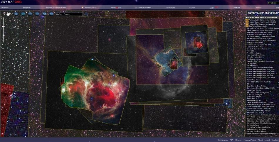 Онлайн, оффлайн и мобильные планетарии - 5