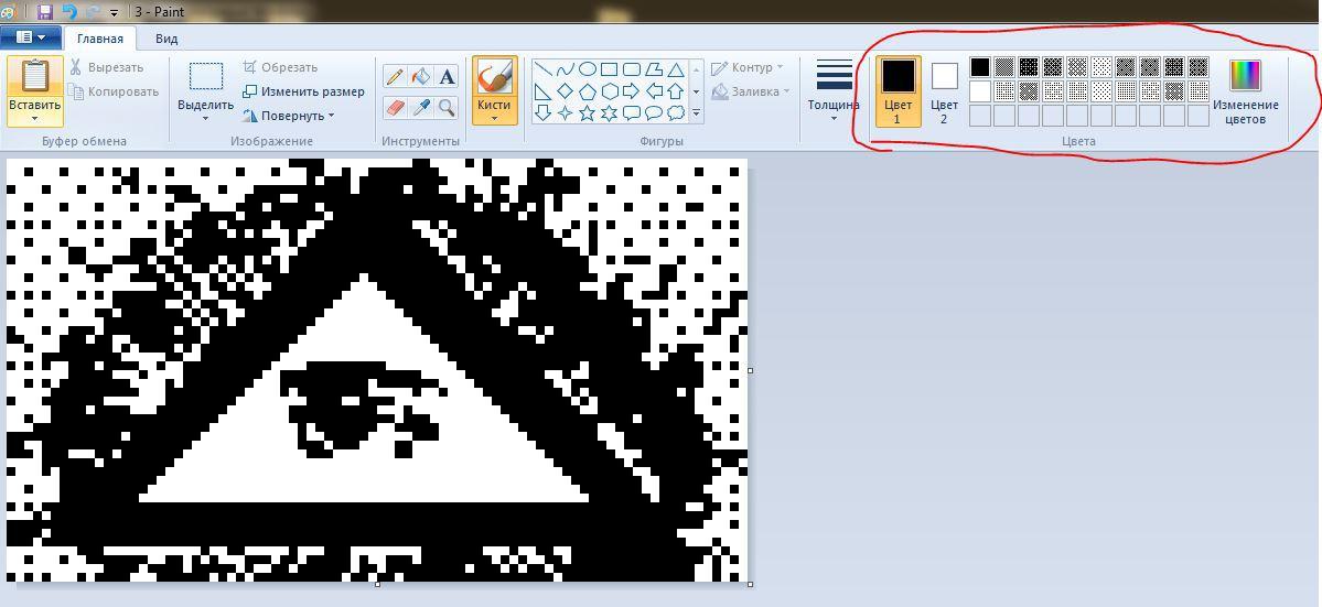 Arduino, модуль Nokia 5110 LCD и любая картинка - 3