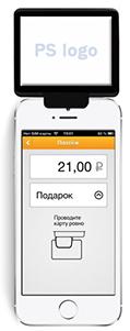 Сравнение мобильных платежных терминалов - 2