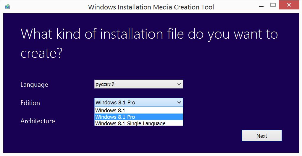 Всё о версиях Windows 8.1 и о том, как легально загрузить последний образ без подписки - 1