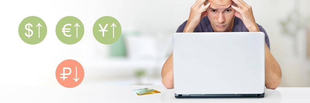 Перспективы рынка e-commerсe: растем в сторону? - 1
