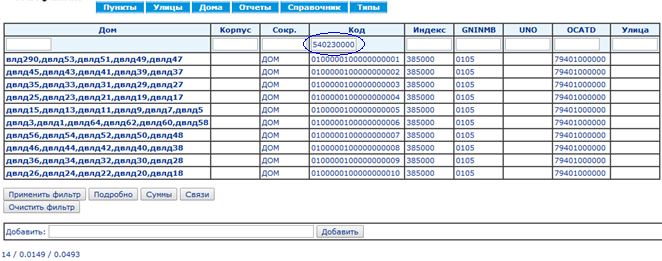 Тест конструктора CRM: EAV база данных с 75 млн записей - 23