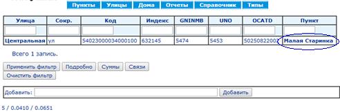 Тест конструктора CRM: EAV база данных с 75 млн записей - 25