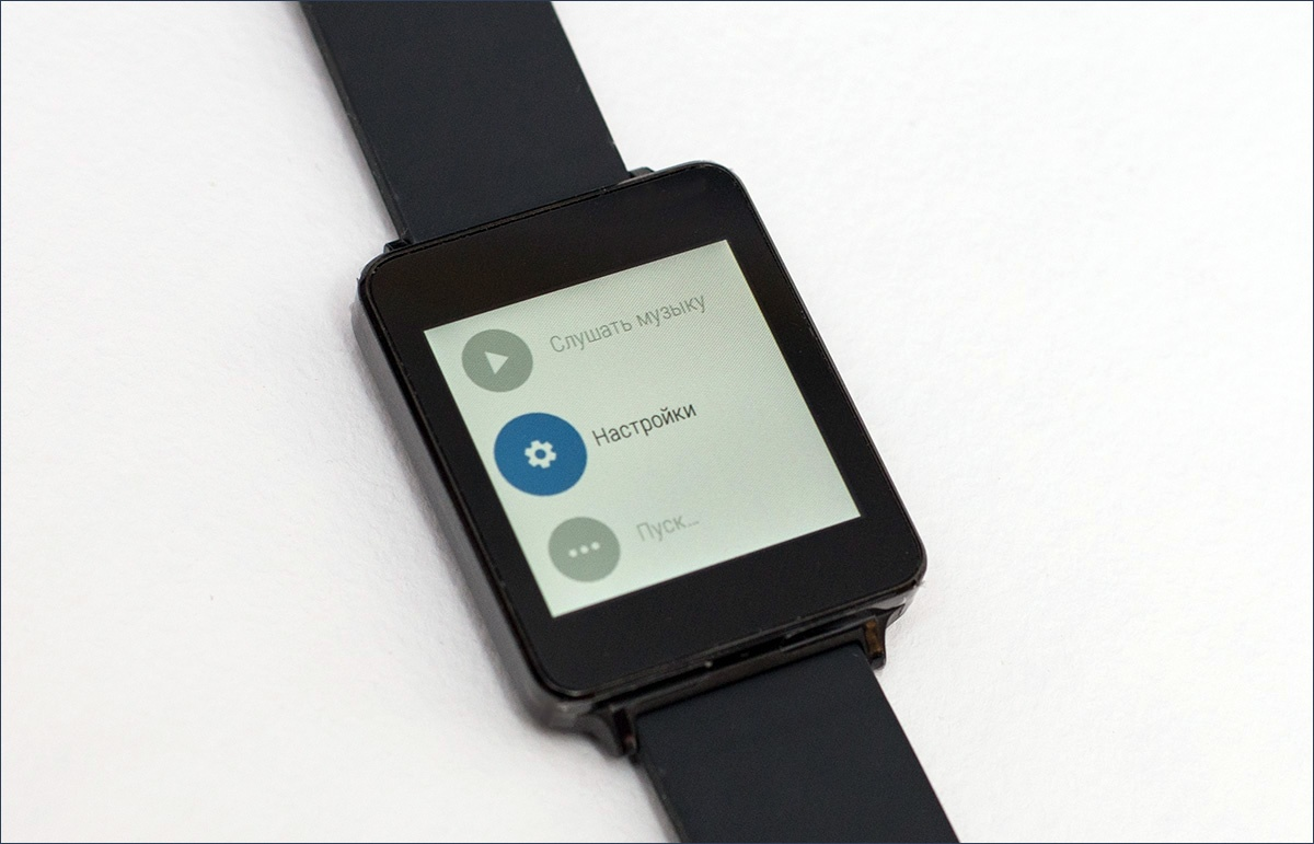 LG G Watch: дешевый и сердитый Android Wear - 4