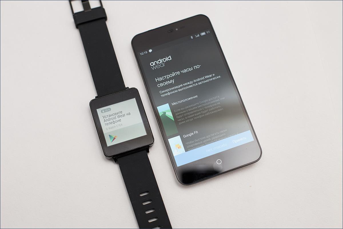 LG G Watch: дешевый и сердитый Android Wear - 9