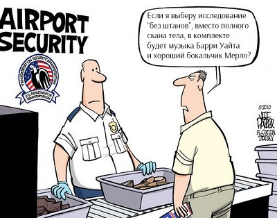 Обыск и арест электронных устройств и носителей информации при пересечении границы США - 7