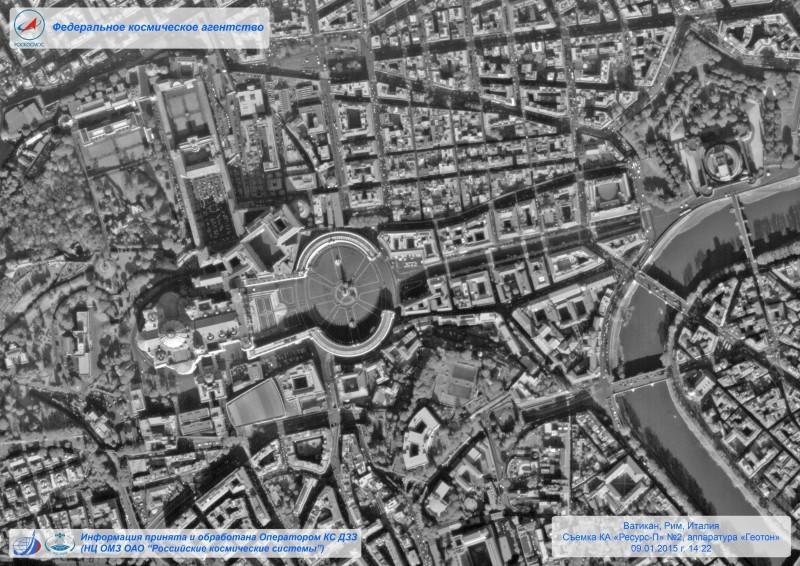 Первые фотографии с российского спутника «Ресурс-П» №2 - 5