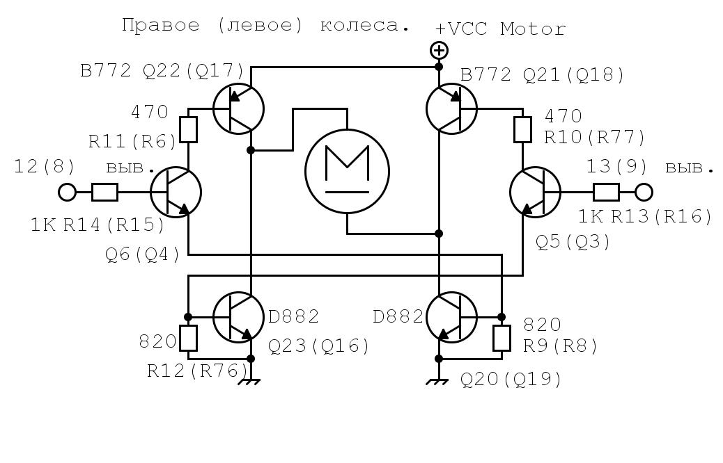 Препарируем дешевый робот-пылесос - 19
