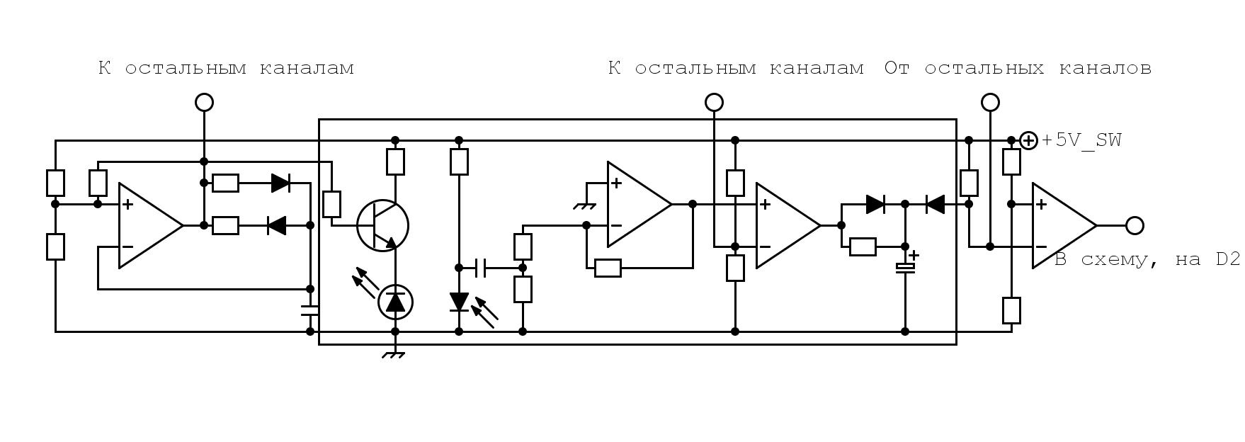Препарируем дешевый робот-пылесос - 20