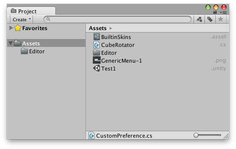Unity3D Editor: советы и трюки - 2