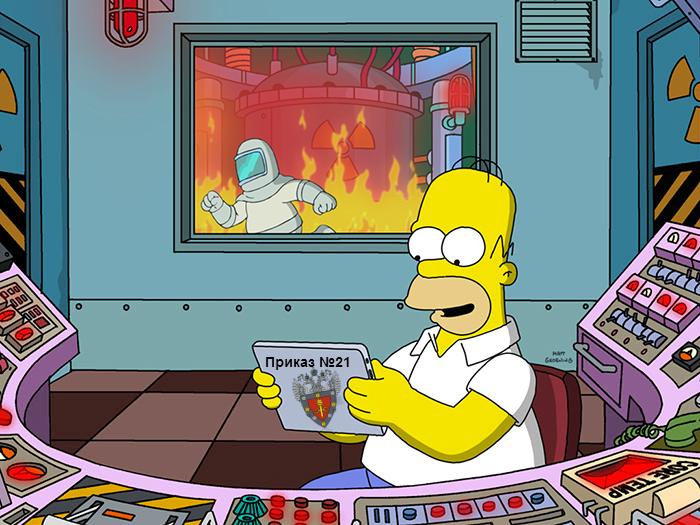 Автоматизация построения системы защиты информации в соответствии с приказом ФСТЭК №21 - 1