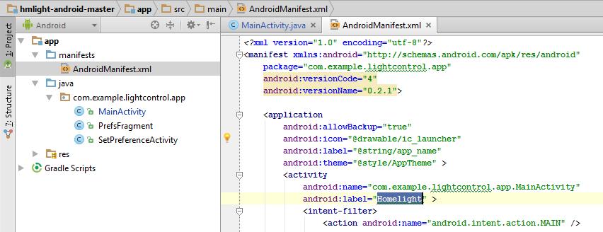 Елочка, зажгись! Часть 3: веб-интерфейс и приложение для Android - 2