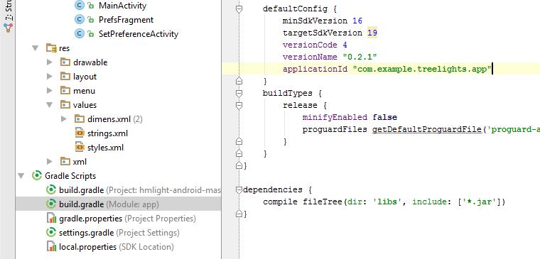 Елочка, зажгись! Часть 3: веб-интерфейс и приложение для Android - 1