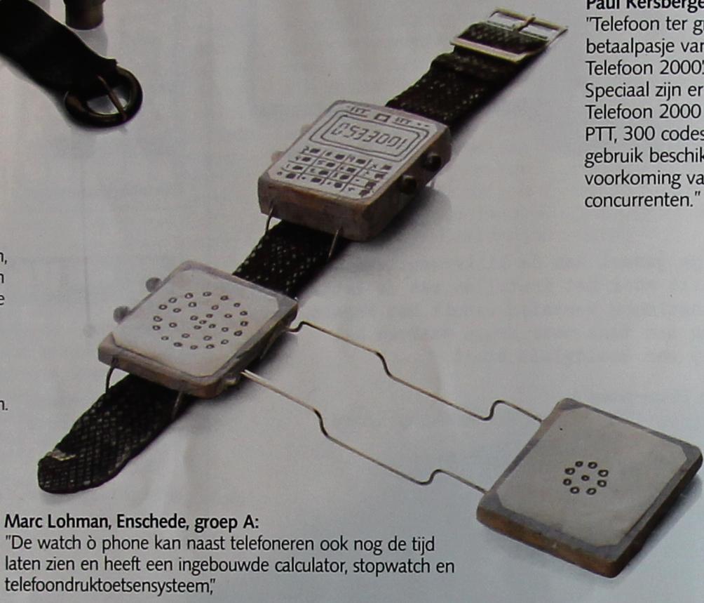 Каким телефон будущего видели в 1981 году - 4