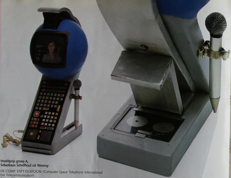 Каким телефон будущего видели в 1981 году - 8