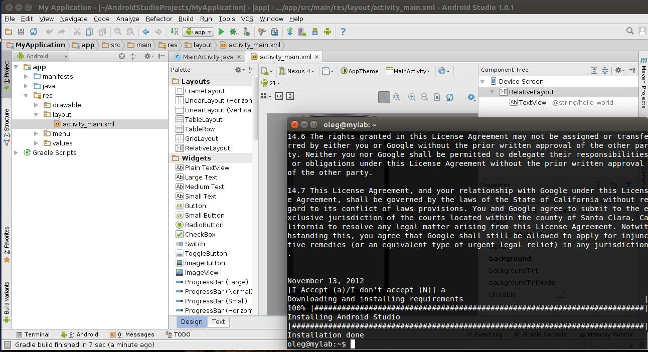 Ubuntu Make — разработчику в помощь - 2