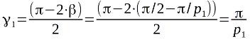 Правильные многогранники. Часть 2. Четырёхмерие - 16