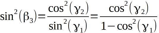 Правильные многогранники. Часть 2. Четырёхмерие - 34