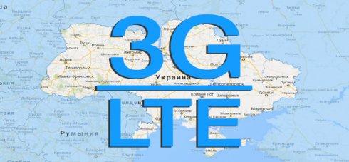 Для украинского 3G нарисовали мертвые зоны