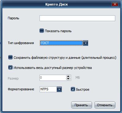 Электронная подпись по Российским нормативам: практическое использование на предприятиях - 16