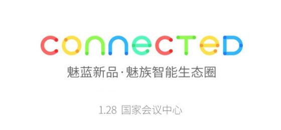 Компания Meizu планирует выпустить смартфон m1 mini
