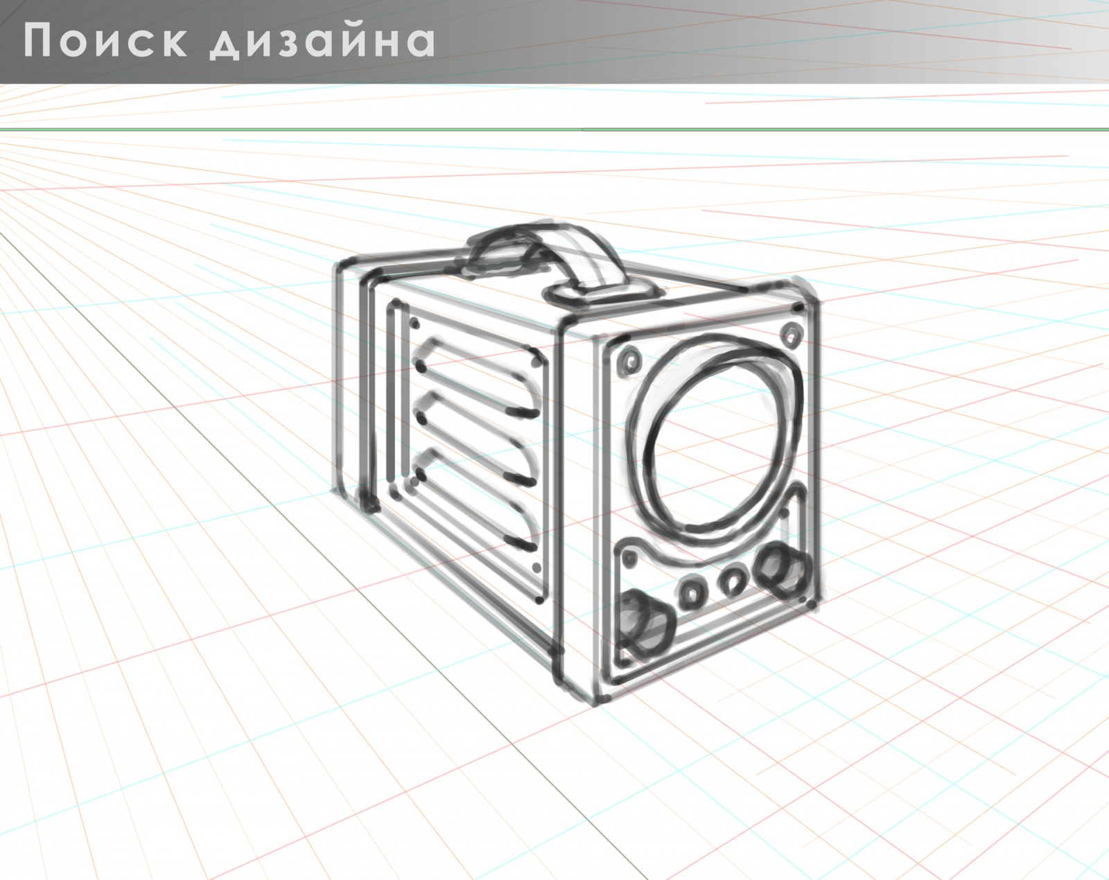 Основы CG-рисунка на примерах: рисуем осциллограф, применяем 3D - 4