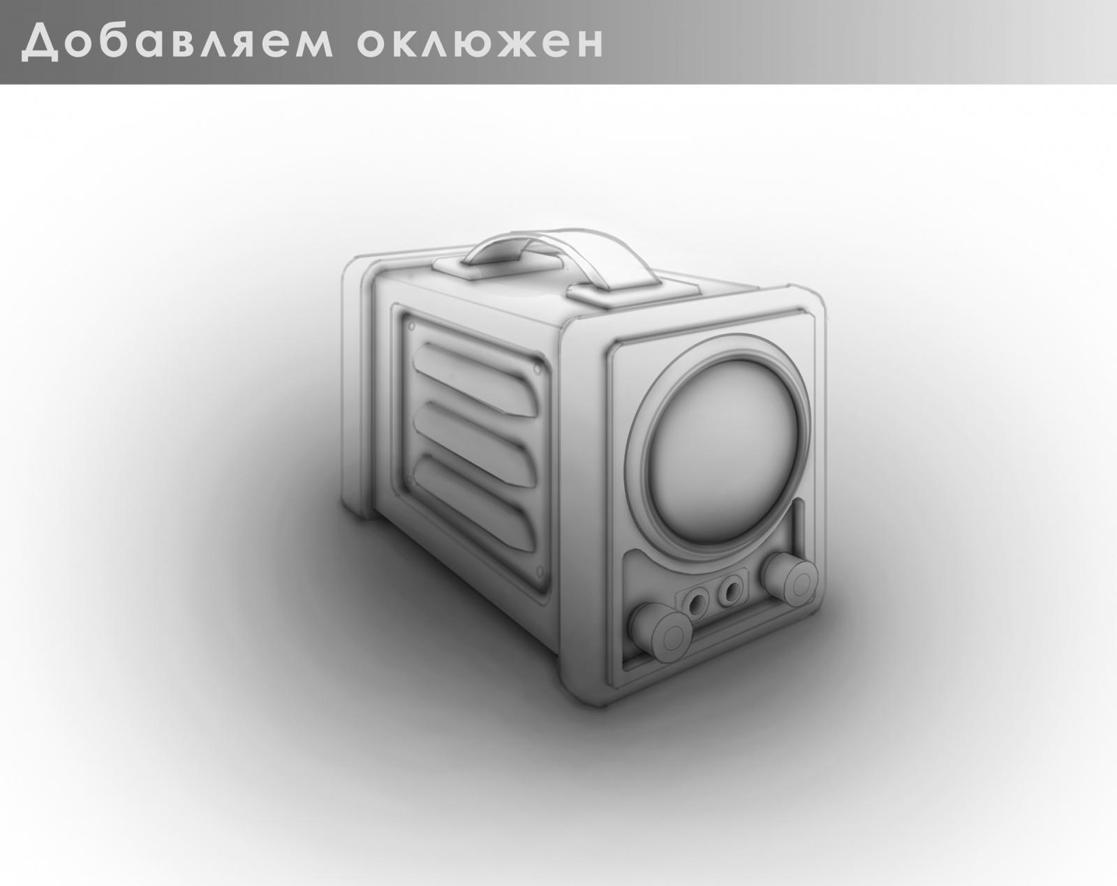 Основы CG-рисунка на примерах: рисуем осциллограф, применяем 3D - 6