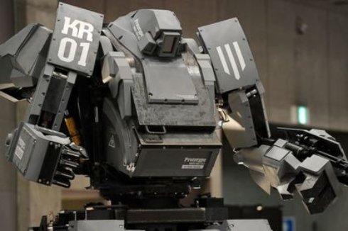 Человекообразного робота продают за миллион долларов