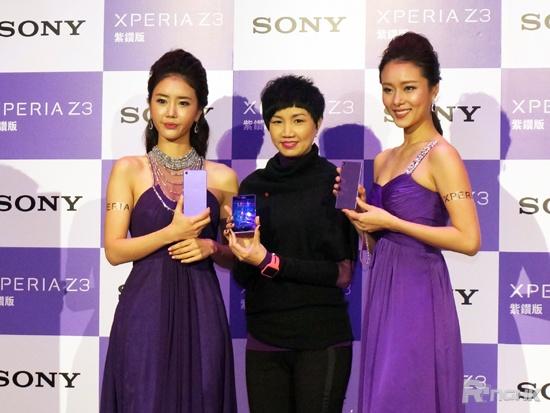 Фиолетовый возвращается: Sony представила новый цветовой вариант смартфона Xperia Z3 - 1