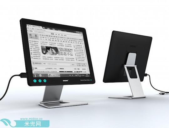 USB-монитор PaperLike на электронных чернилах - 1