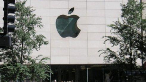 Apple запатентовала легальный файлообменник