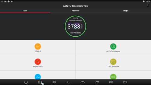Обзор и очеловечивание Android-приставки Tronsmart Orion r28 Pro - 20