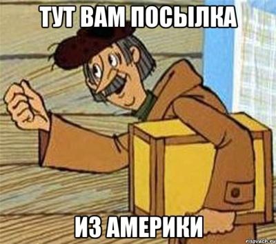 Почта США отказывается отправлять посылки в Крым - 1