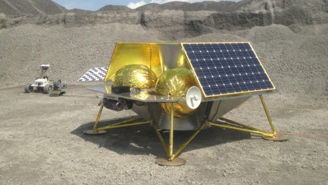 Назад на Луну – новая космическая гонка - 1