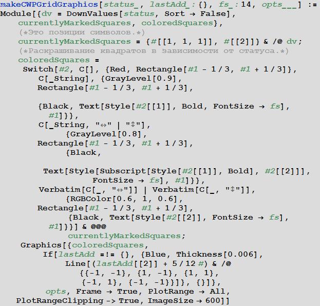 ConstructingCrosswordArrays_10.png