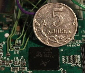 EJTAG: аттракцион для хакеров - 1