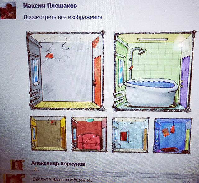 Шесть комнат почти готовы!