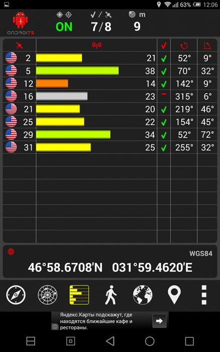Обзор планшета Alcatel One Touch Hero 8 D820x: 8 ядер, металл, LTE и французские корни - 21