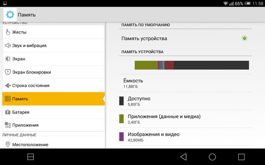 Обзор планшета Alcatel One Touch Hero 8 D820x: 8 ядер, металл, LTE и французские корни - 22