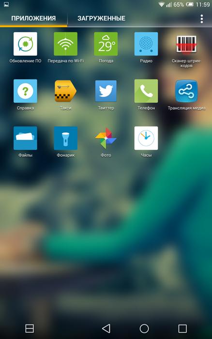 Обзор планшета Alcatel One Touch Hero 8 D820x: 8 ядер, металл, LTE и французские корни - 27