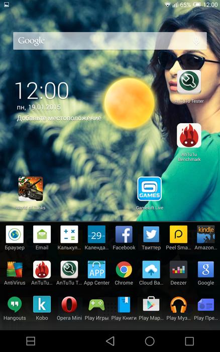 Обзор планшета Alcatel One Touch Hero 8 D820x: 8 ядер, металл, LTE и французские корни - 29