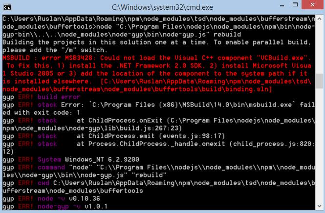 Использование TypeScript (на примере angularjs) в Visual Studio 2015 - 4