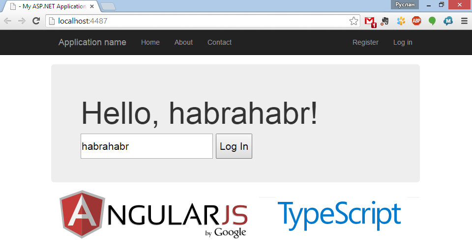Использование TypeScript (на примере angularjs) в Visual Studio 2015 - 1