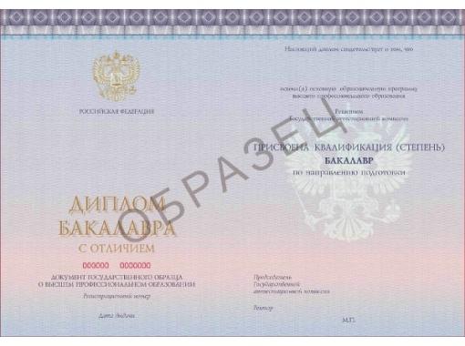Бакалавриат СПбАУ. Начало - 1