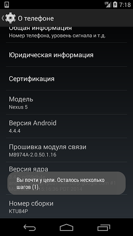 Kali NetHunter. Мобильная pentest-платформа - 3