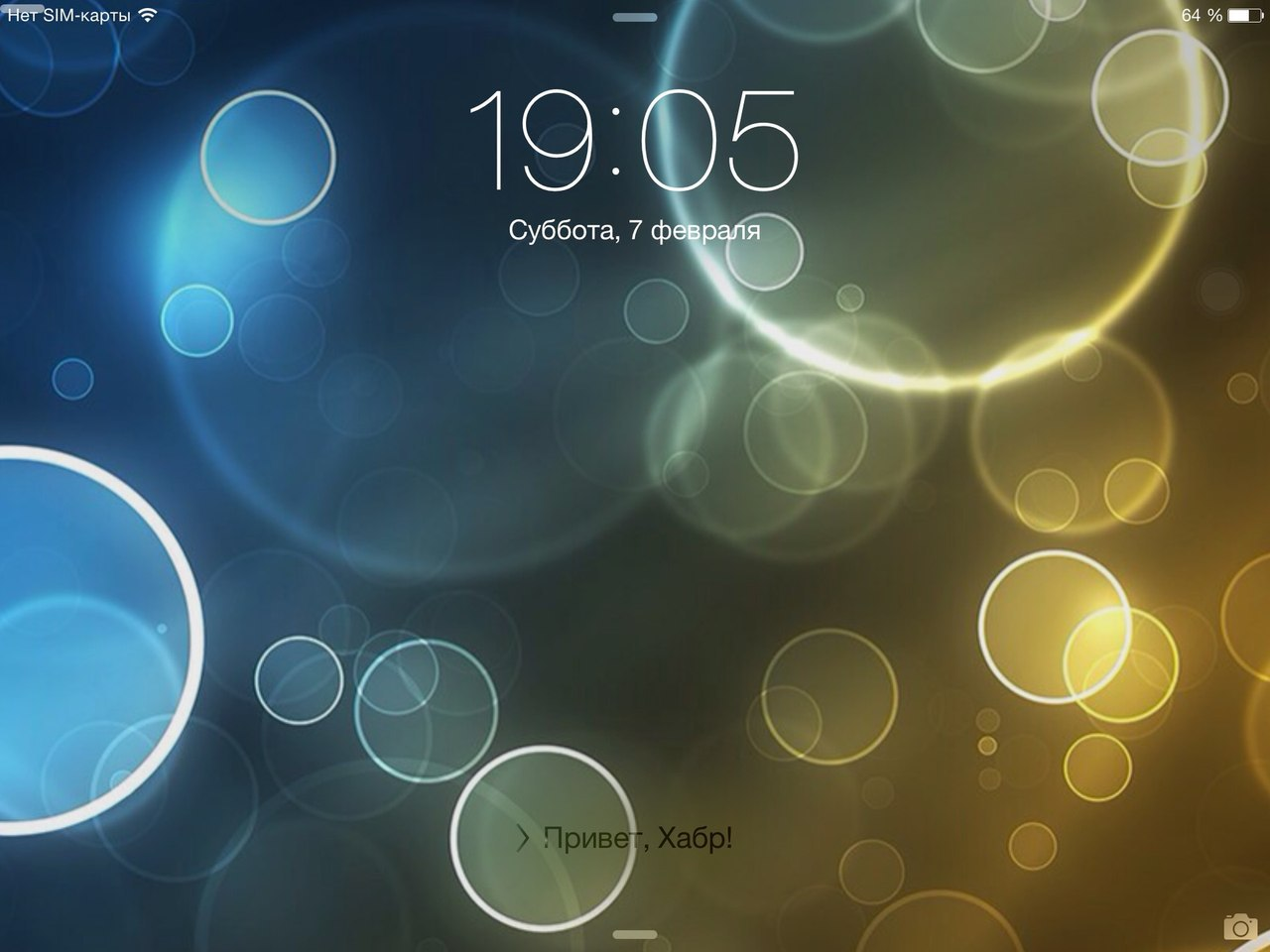 Пишем полноценный твик для iOS с помощью iOSOpenDev - 5