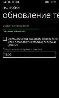 Началась рассылка Windows 10 Technical Preview для смартфонов на базе Windows Phone - 2