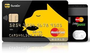 Эмуляция банковской карты на телефоне - 1