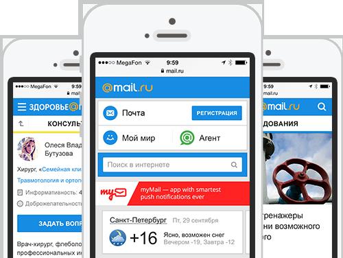 Унификация дизайна: Фреймворк Mail.Ru Group для мобильного веба