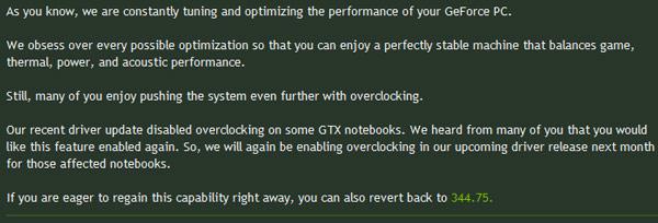 Тем, кто не может ждать, Nvidia советует вернуться к версии 344.75